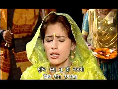 Jai Parvati Mata [Full Song] Nau Deviyon Ki Aartiyan