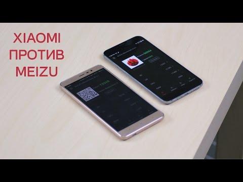 Xiaomi Redmi Note 3 Pro против Meizu MX5: что лучше?