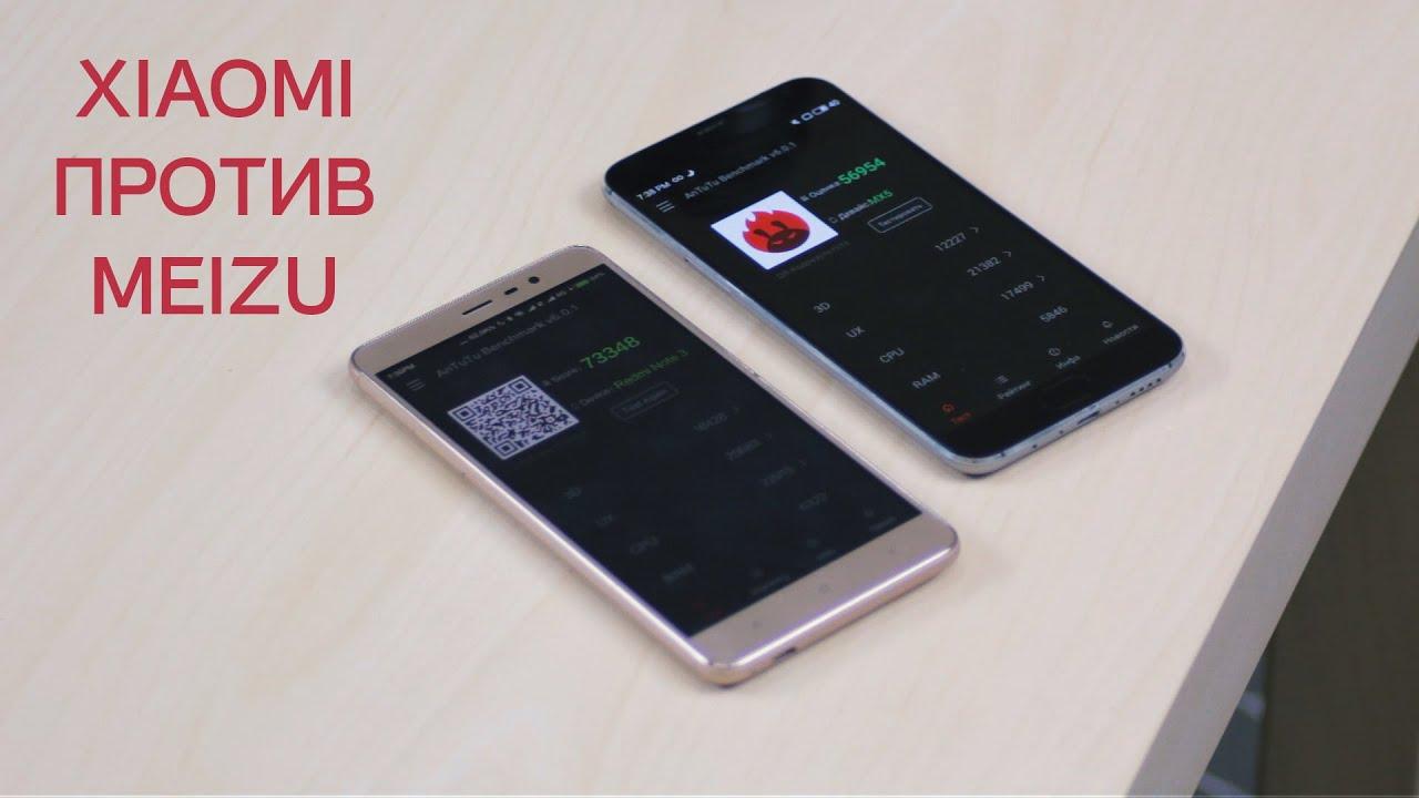 Xiaomi Redmi Note 3 Pro против Meizu MX5
