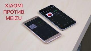 Xiaomi Redmi Note 3 Pro против Meizu MX5: что лучше?(http://bit.ly/1NTlkjh - регистрируйся в Letyshops и экономь http://bit.ly/1JKQN36 - расширение Letyshops для хрома http://bit.ly/1THdYEg - Meizu MX5..., 2016-02-25T20:11:07.000Z)