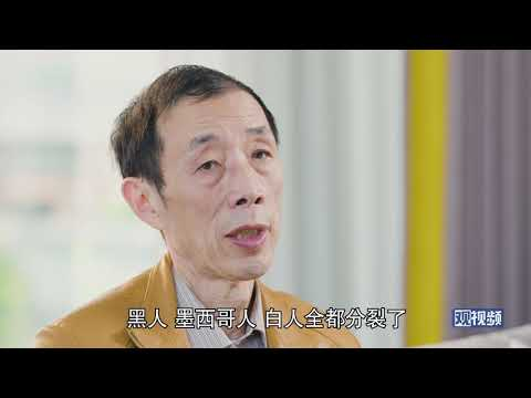眉山论剑:中美贸易战,打得越大,对中国�而越是好事
