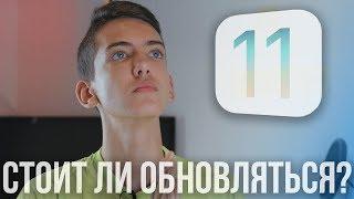 iOS 11.1 Beta 4 — НАДЕЖДА ЕСТЬ!