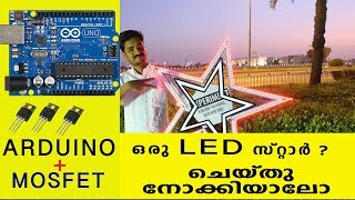 Led christmas lights   Christmas STAR in Malayalam   Control BY Arduino                    39         39