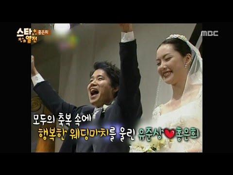 [Happy Time 해피타임] Yoo Jun-sang ♡ Hong Eun-hee couple! 잉꼬부부 유준상♡홍은희 20151115