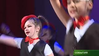 В международный День танца в Брянске состоялся Второй областной фестиваль креативного танца Без слов