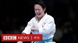 中國武術和日本空手道:難分彼此的大阪江湖- BBC News 中文