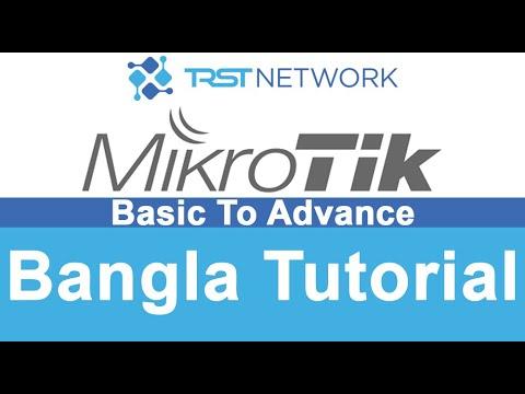 NAT configure by 4 way in MikroTik using winbox (Bangla)