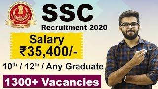 SSC Recruitment 2020   Salary ₹35,400   1300+ Vacancies   Any Graduate   Latest Jobs 2020