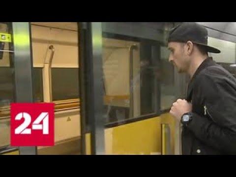 Терминалы Шереметьева связал подземный поезд - Россия 24