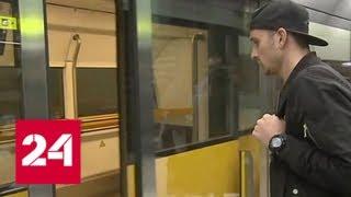 Термінали Шереметьєва пов'язав підземний потяг - Росія 24