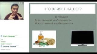 БСД- БСК- БСТ.  Шариф Абдувалиев