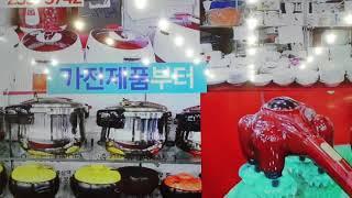 중소기업박람회전시판매장