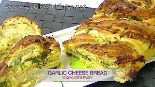 GARLIC CHEESE BREAD - گارلك چیز بریڈ - गारलक चीसे ब्रैड *COOK WITH FAIZA*