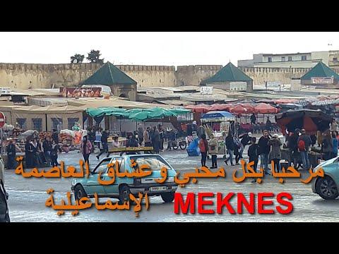 مع سائق طاكسي مكناسي بكل بساطة وعفوية - ج 2 - taxi meknes
