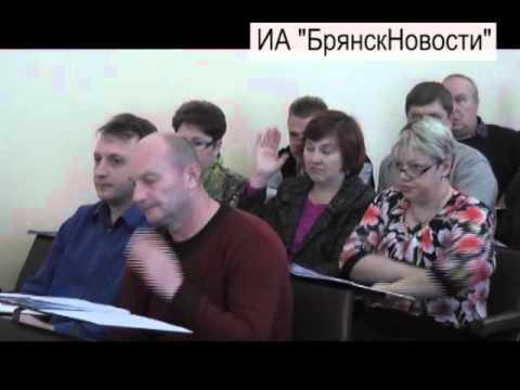 Работать над Уставом города Новозыбкова депутаты начали «с чистого листа»