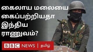 கைலாய மலையை Indian Army கைப்பற்றியதா?   Mount Kailash   India China fight news