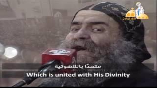 مديحة العليقة بتسبحة كيهك من كنيسة العذراء مريم بالزيتون بتاريخ 4-1-2017- الانبا يوأنس
