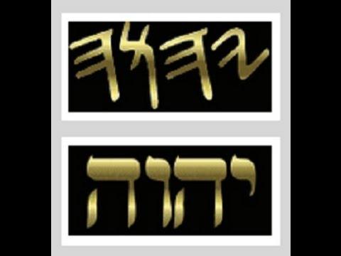 Modern Hebrew Language - Biblical Hebrew or Yiddishbrew