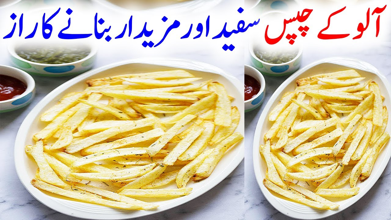 Homemade French Fries Clever Tricks #shorts