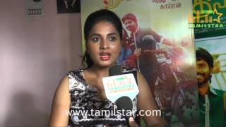 Srushti Dange At Navarasa Thilagam Movie Team Interview