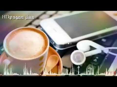 اجمل نغمة رنين تركية 2019 للموبايل