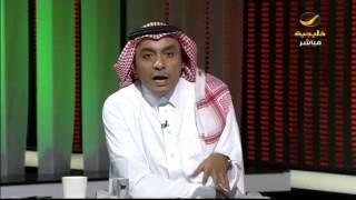 د. علي الخشيبان: شخصية محمد بن سلمان فرضت نفسها من الناحية العملية والرؤية جعلته جديربالثقة