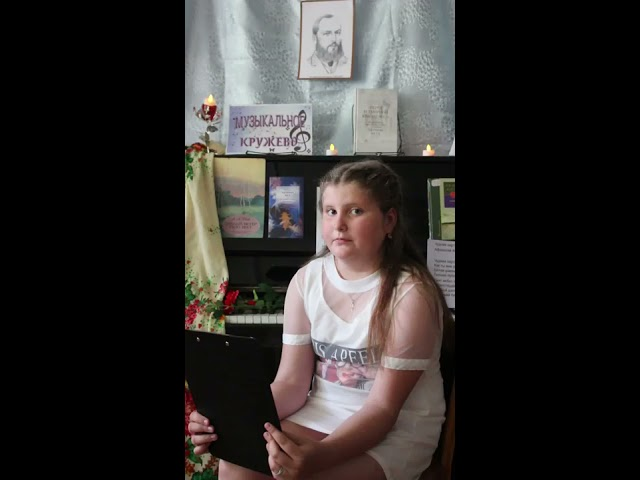 Изображение предпросмотра прочтения – ДарьяСтарикова читает произведение «Как беден наш язык!…» А.А.Фета