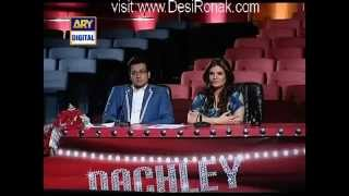 Nachle Season 4 Lahore Audition ARY Digital