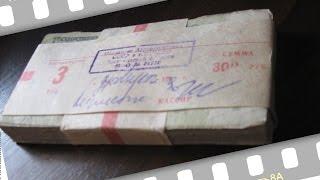 Банковская пачка 300 рублей СССР (100 банкнот номиналом 3 рубля 1961 года) / Нумизматика и бонистика