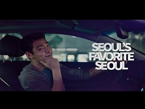 Enjoy! Seoul's favorite Seoul (with special narration by Kim Woo Bin)