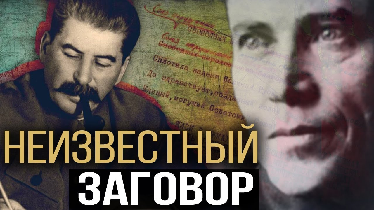 Разгадка 1937. Тайное становится явным. А. Колпакиди. И. Шишкин