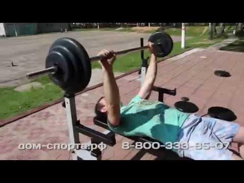 Силовая скамья со стойкой Weider 340 LC по цене 84 285 T в