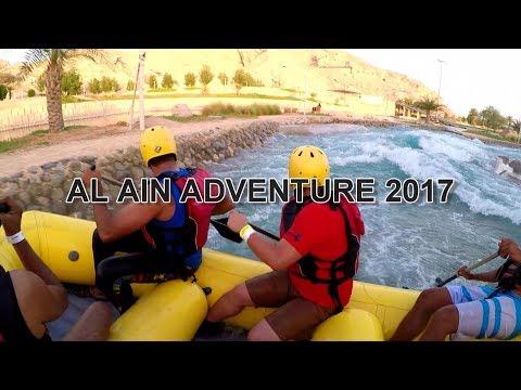 AL AIN ADVENTURE 2017 | VLOG 008