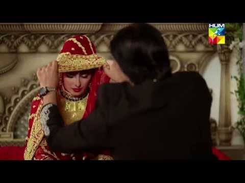 Daagh Daman Ka (HUM TV TeleFilm) thumbnail