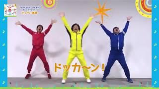 佐藤弘道 - でっかい体操