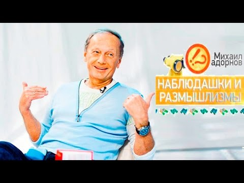 Михаил Задорнов. Лучшие