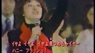 cutie honey live (1978)