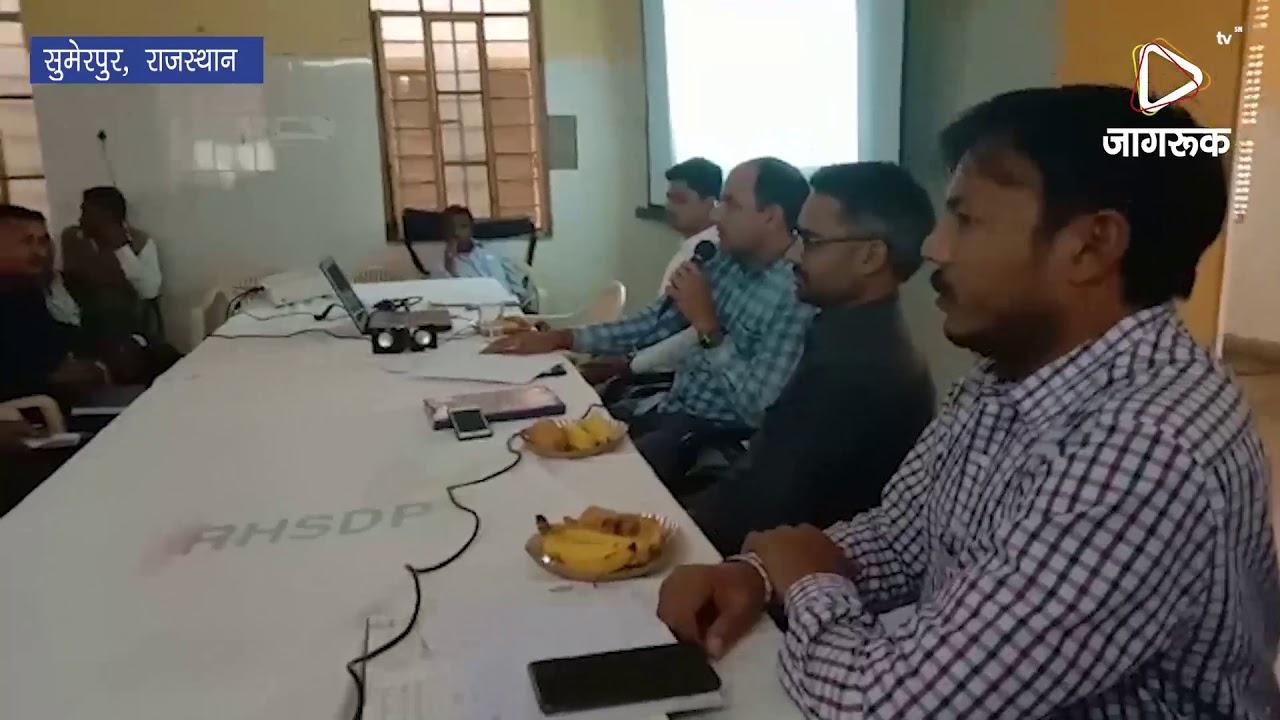 सुमेरपुर : लोगों को दी जीका वायरस की जानकारी