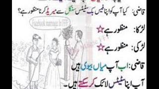 Repeat youtube video Urdu Lateefay Pictures   Very Funny