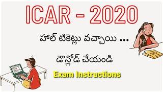 ICAR Admit Card Download 2020 | AIEEA - UG, AIEEA - PG and AICE JRF/SRF (Ph.D.) Exam Date