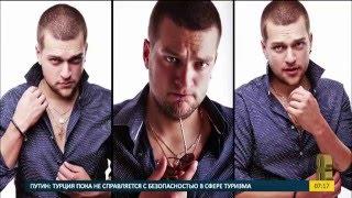 Рейтинг самых завидных женихов российского шоу-бизнеса.