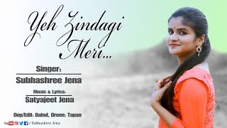 Yeh Zindagi Meri Subhashree Jena Mp3 Song Download