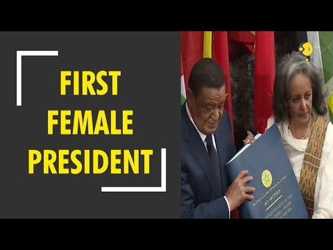 Ethiopia gets its first female President