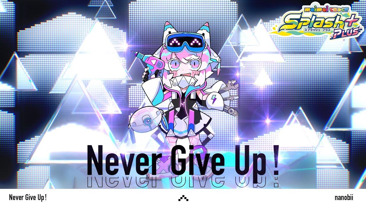【maimai でらっくす】Never Give Up! / nanobii【7/21(水)登場!】