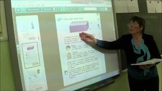 "Тарасова Т.И.  Видеоурок по математике. 4 ""Б"" класс."