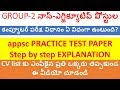 APPSC group 2 non executive posts computer proficiency test pattern explanation