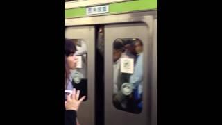 Short encounter of Tokyo's train