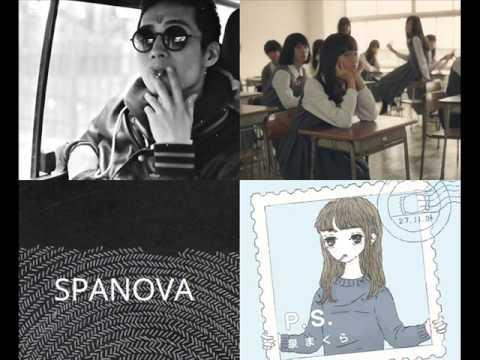 泉まくら×Itto×SPANOVA-SHISEIDO新CM共作曲『Wanna』