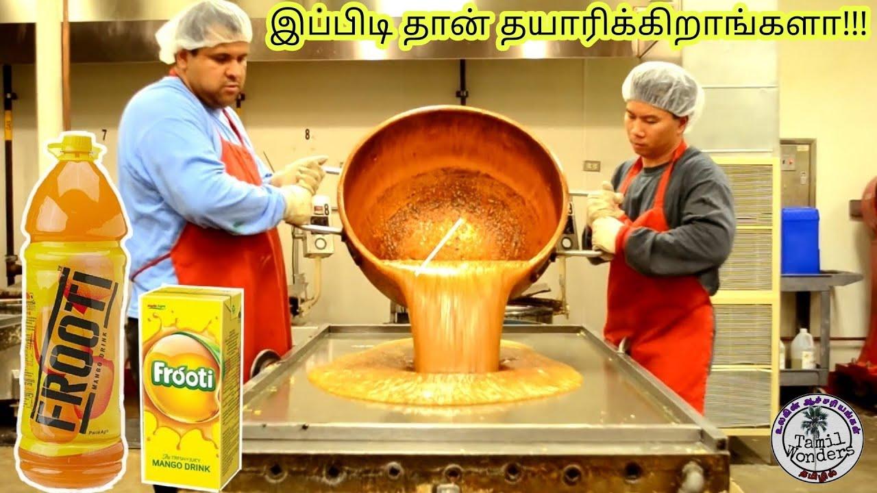 அடேங்கப்பா! Frooti இப்படி தான் தயாரிக்கிறாங்களா | 7 manufacturing process | Tamil Wonders