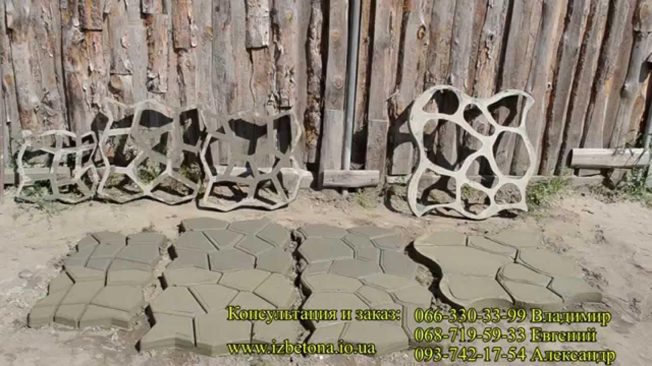 Отличные цены на бордюр и бортовой камень. Мы производим в самаре и продаем дорожный, садовый и тротуарный бордюр для клумб, дорожек, грядок. У нас вы также сможете купить тротуарный, бордюрный и бортовой камень.